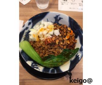 担々麺ENISHI