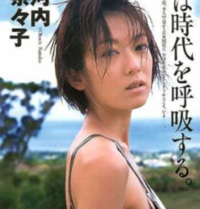 大河内奈々子の画像 p1_30
